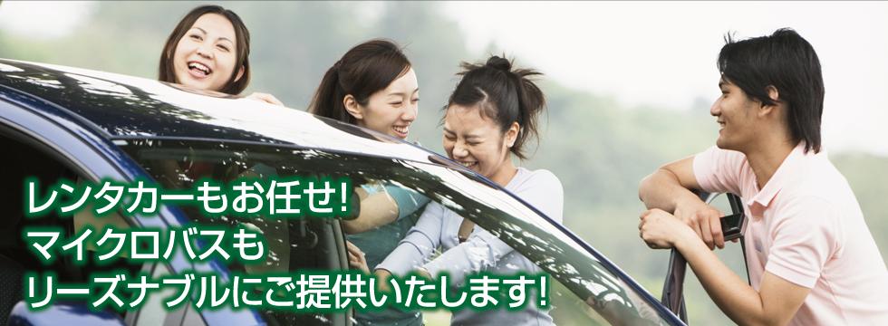 car_tit